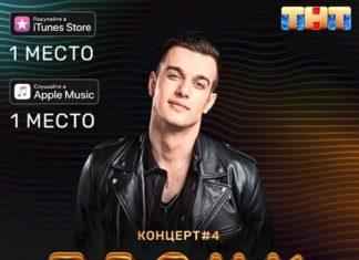 TERRY Домофон