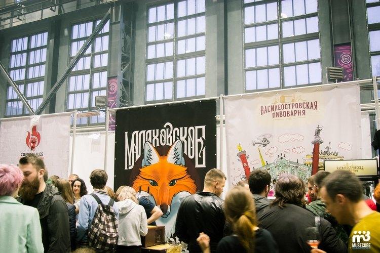 В Петербурге состоялся фестиваль крафтовой культуры