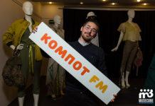 Даниил Иванов МузОбед на Компот FM