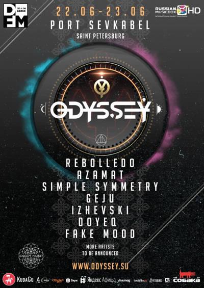 Фестиваль Odyssey