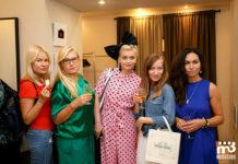 Стелла Лабужская Светлана Бояркина Полина Уханова Наталья Берег