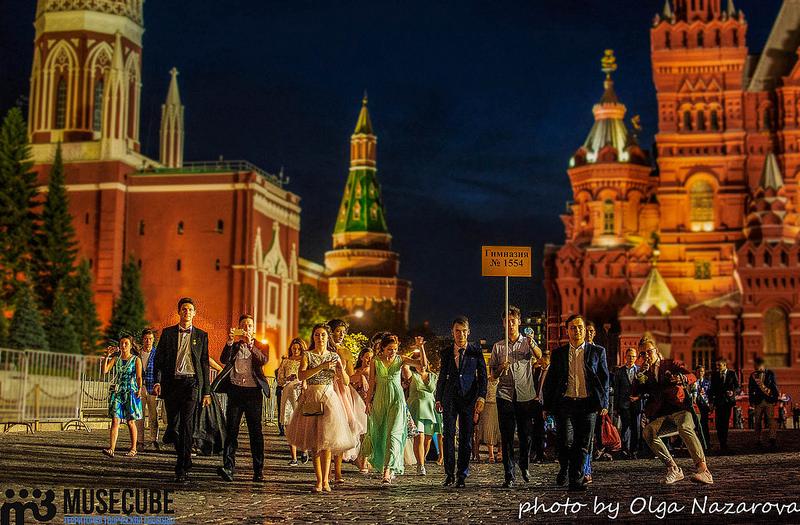 Выпускной в Кремле