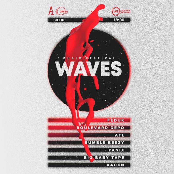 Waves Music Festival