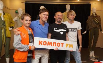 Grey Wiese и Андрей Григорьев-Аполлонов jr