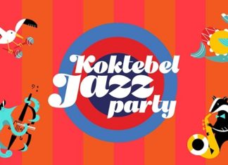 koktebel jazz