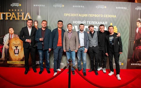 Продюсеры сериала Гранд