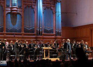 Концерт в честь юбилея Джорджа Гершвина