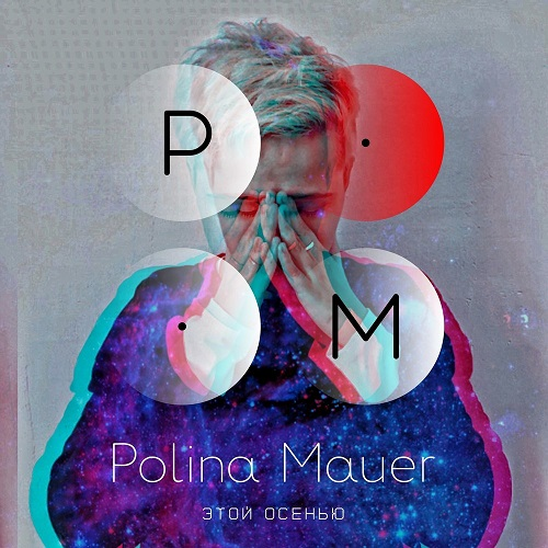 Polina Mauer