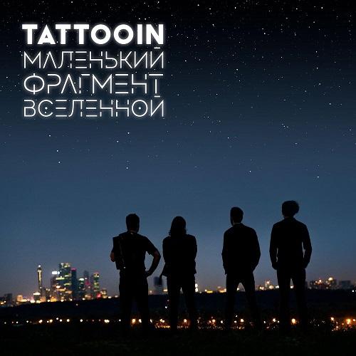 tattooin