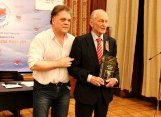Михаил Ножкин и Сергей Соколкин