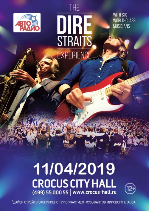 TheDireStraitsExperience Avtoradio