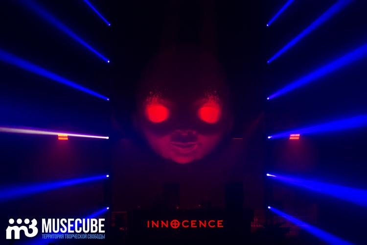Innocence Reborn. Музыка перерождения