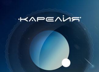 """Карелия"" создала новую ""Планету"""