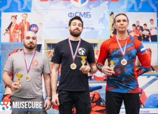 Чемпионат России по СМБ