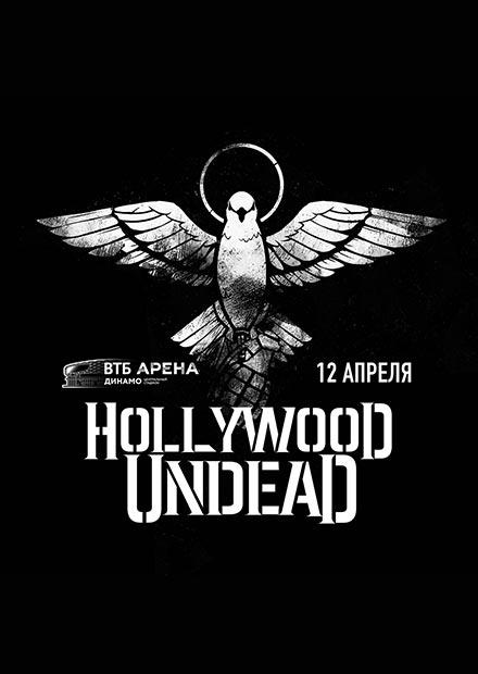 Hollywood undead - 2