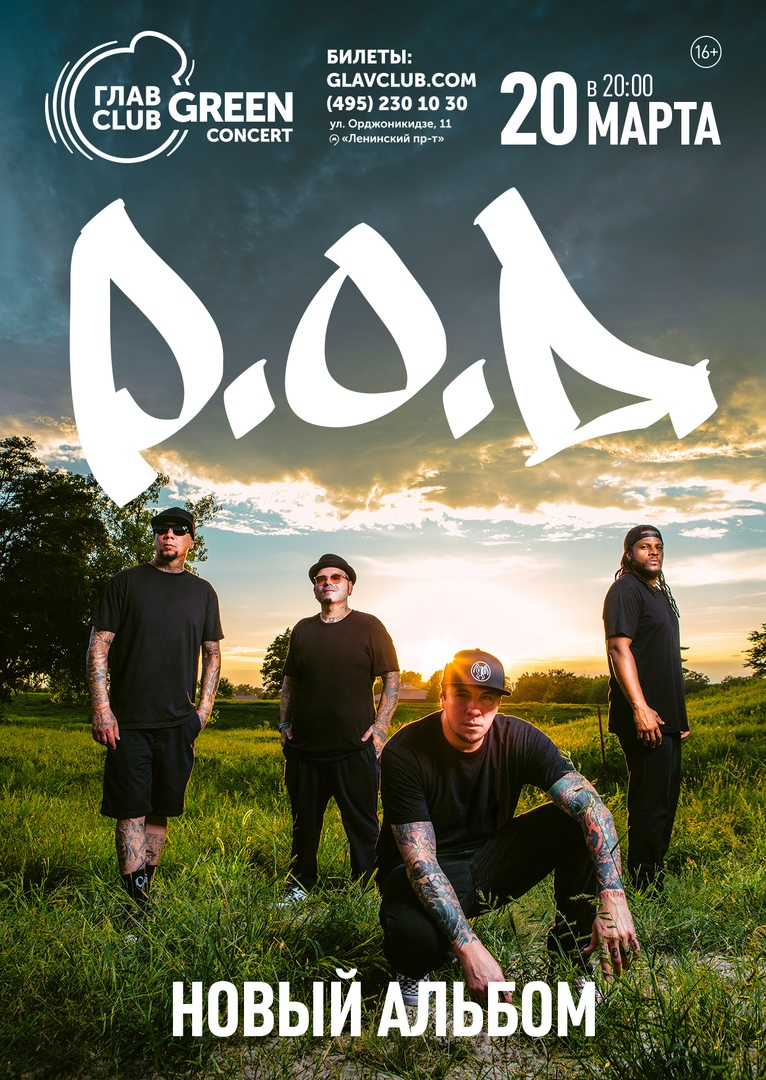 P.O.D. - афиша мероприятия