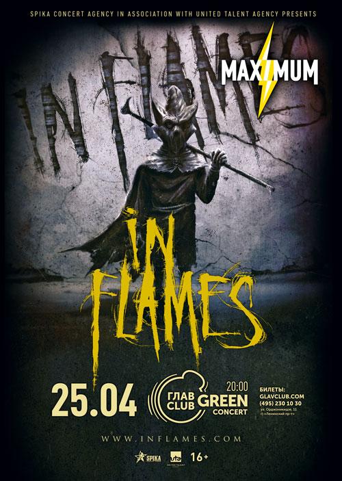 In Flames - афиша мероприятия