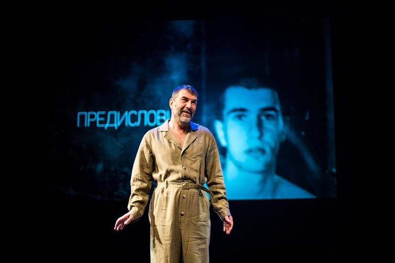 Предисловие Евгения Гришковца: погружение в прошлое