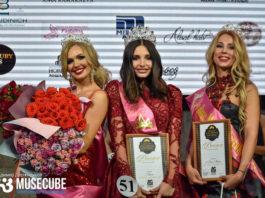 Миссис Российская красавица 2019