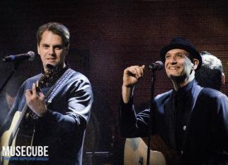 братья по музыке