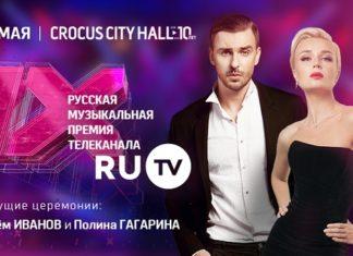 rutv_award