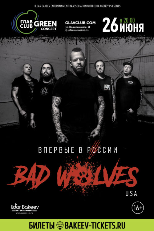 Bad_wolves_1,2x1,8 (2)