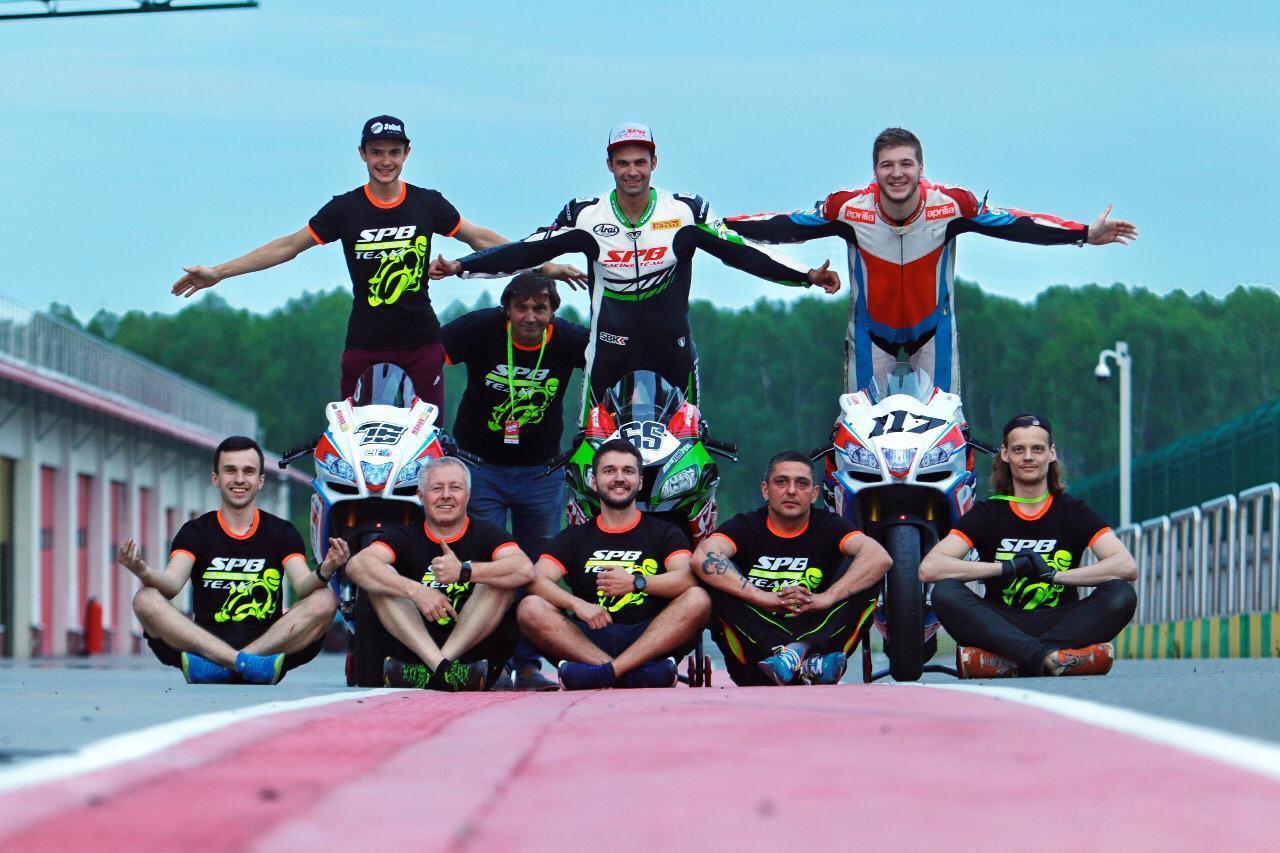 SPB Racing Team