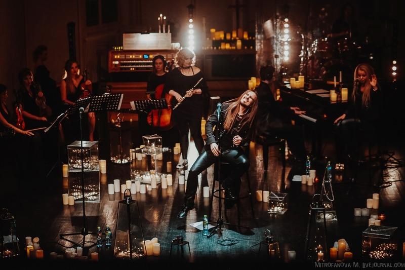 Рок, классика и свечи: концерт в Яани Кирик