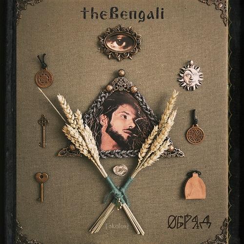 thebengali
