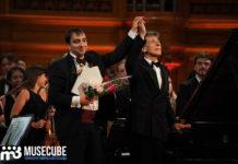 Фестивальный оркестр Бриттена – Шостаковича