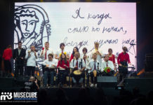 NCA Saint Petersburg Music Awards: музыка во всем