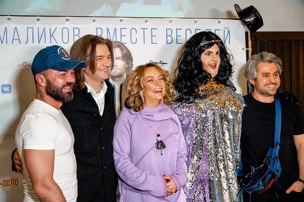 Маликов, Кипер, Баттерфляй