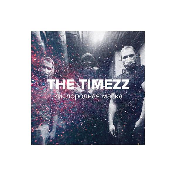 the timezz